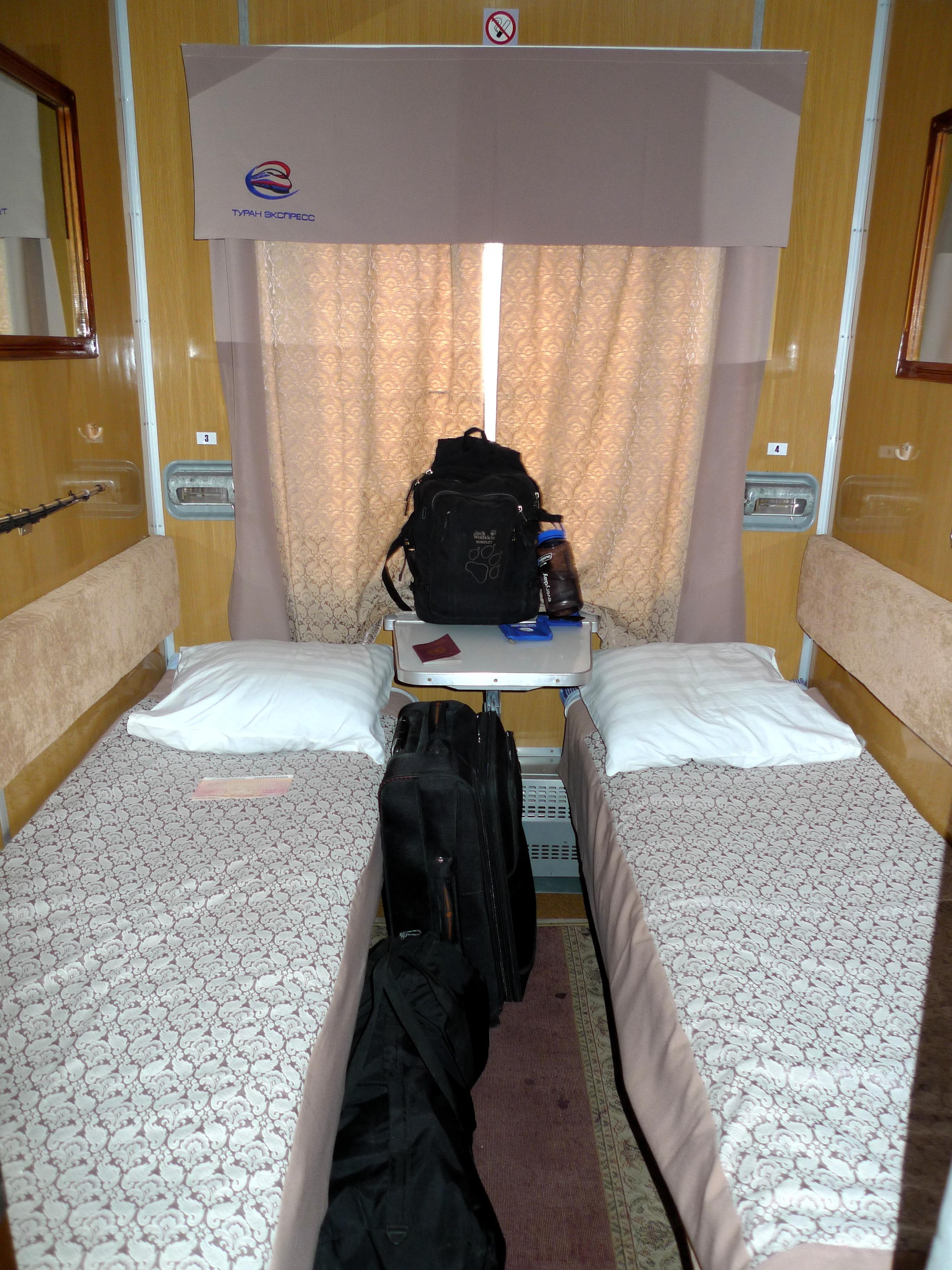 Il vagone letto del treno kazako marcopolo2012 - Trenitalia vagone letto ...